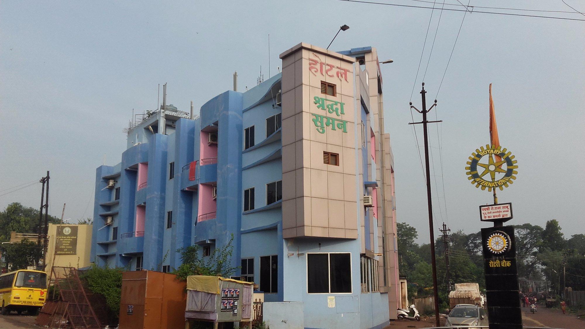 Hotel Shraddha Suman