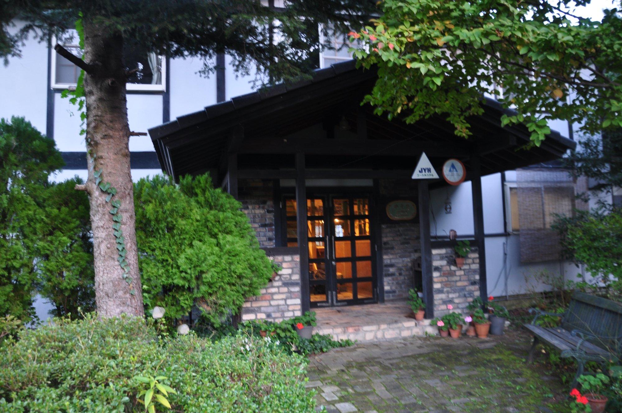 Azumino Pastoral Youth Hostel