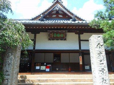 Nenbutsuji Temple