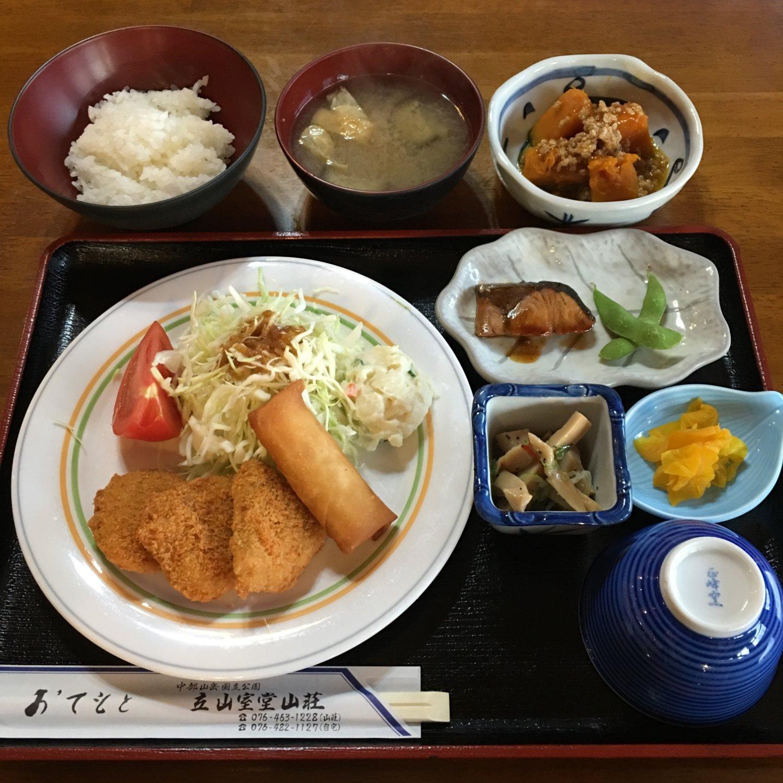 Tateyama Murodo Sanso