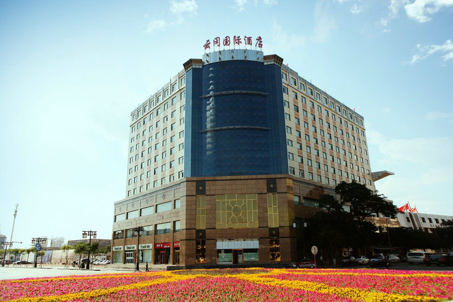 ‪Yungang International Hotel‬