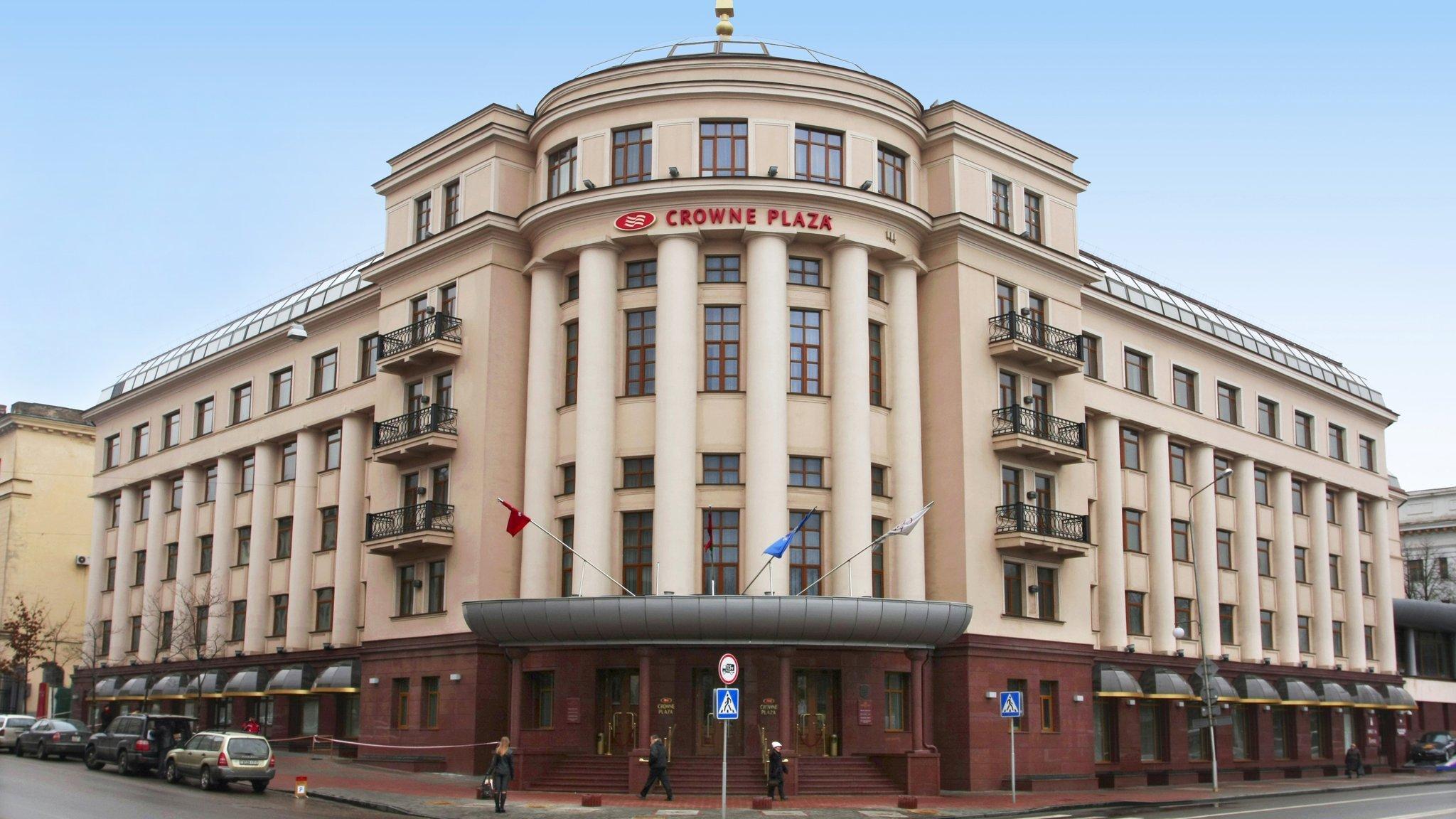 Отель Crowne Plaza Minsk