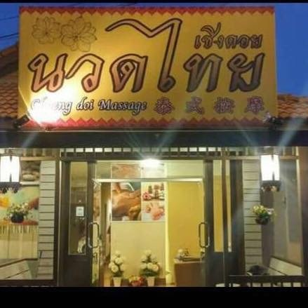 Choeng Doi Massage
