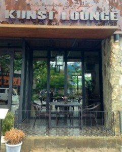 Kunseuteu Lounge