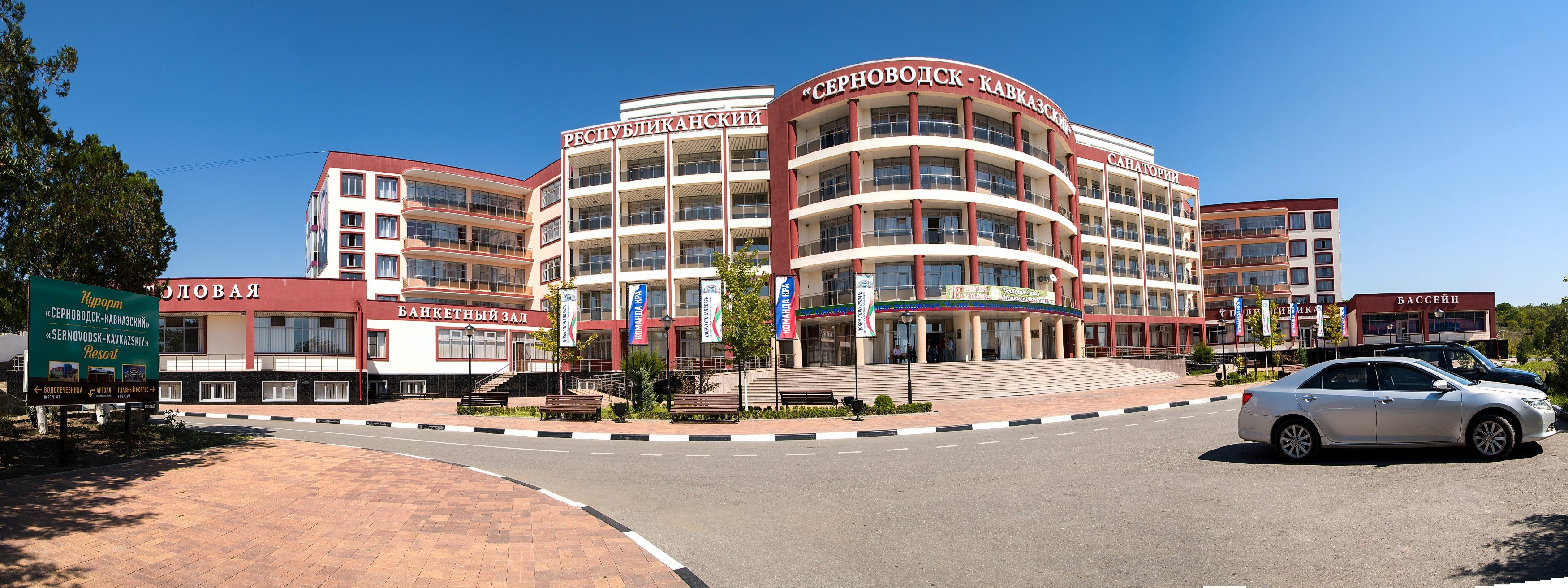 Resort Sernovodsk-Kavkazskiy