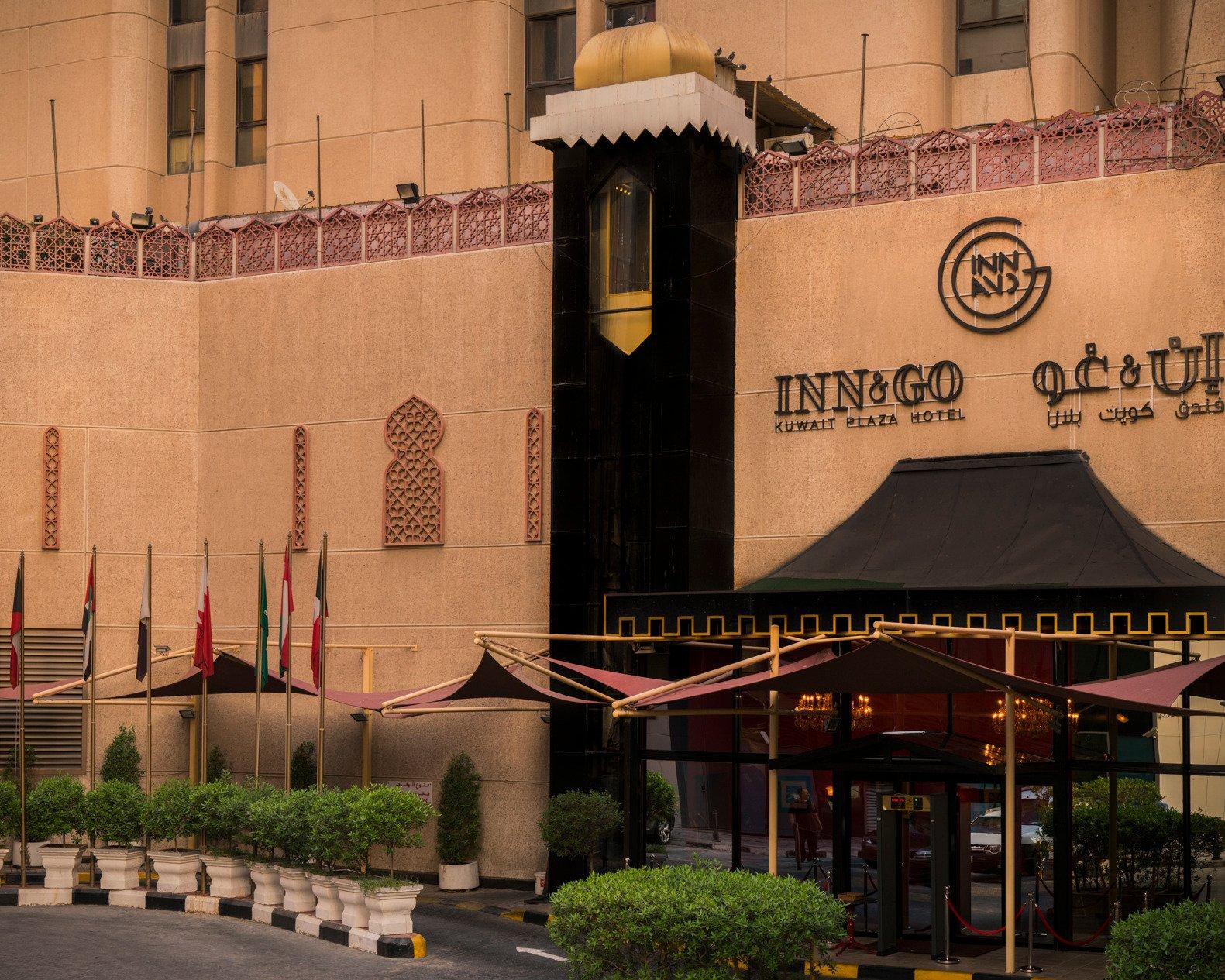 科威特瑞士貝爾酒店