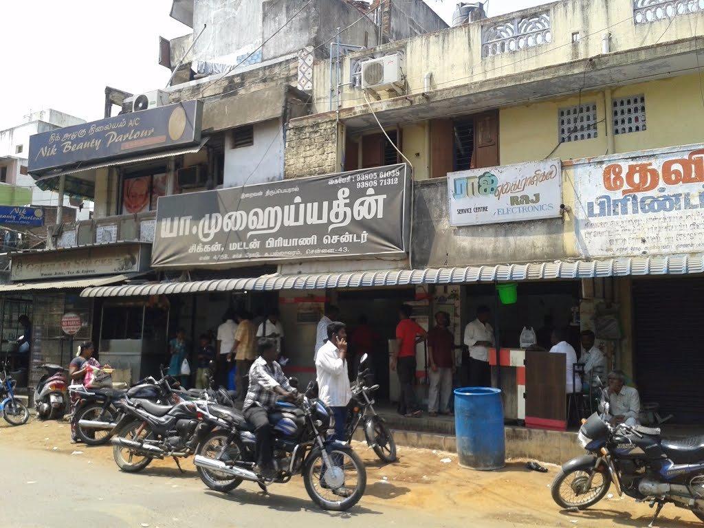 Hotel Manickam Grand The 10 Best Restaurants Near Kumaran Kundram Chennai Tripadvisor