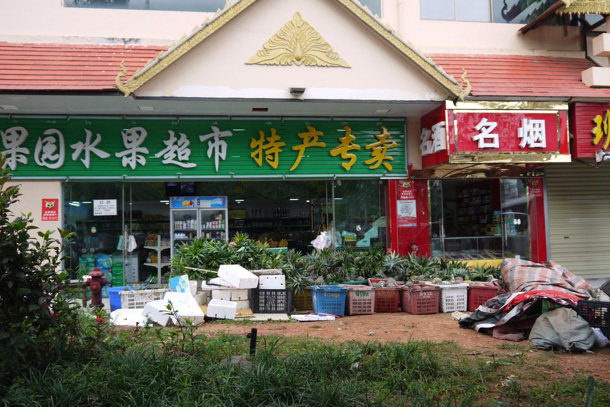 Wuyue Scenic Area Hotel Xishuang Bana
