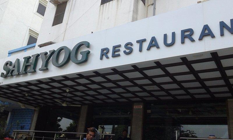 sahyog restaurant