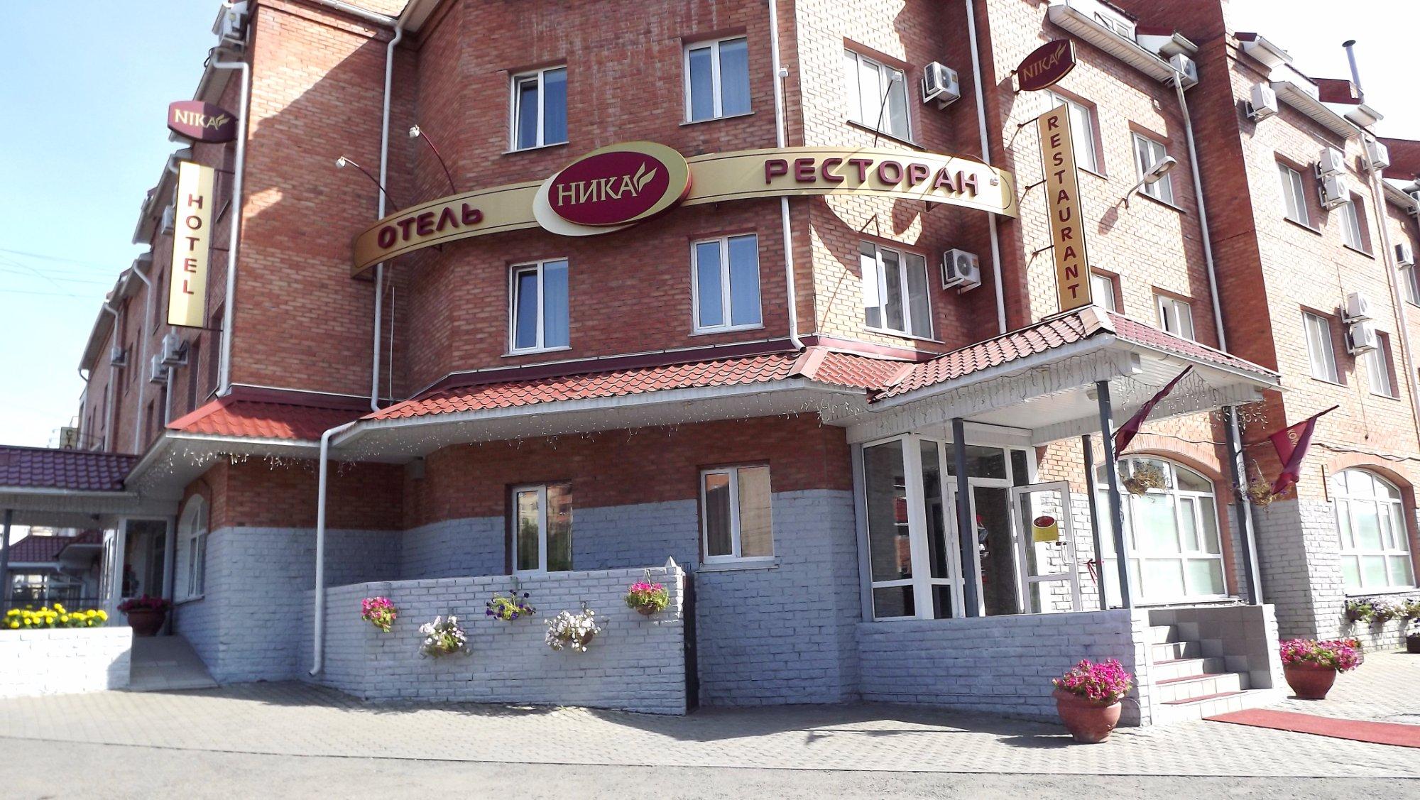 Tabeks in Nizhny Tagil il prezzo