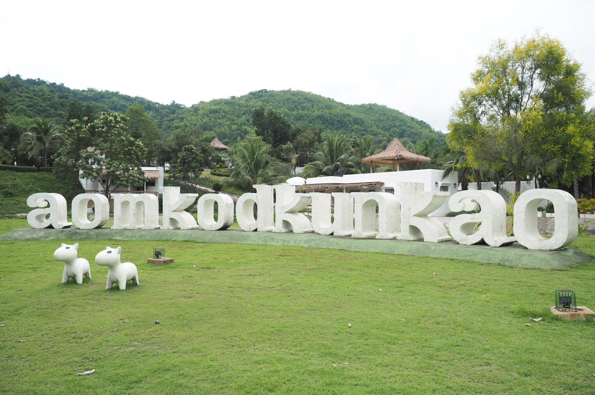 Baan Aom Kod Kun Kao Resort