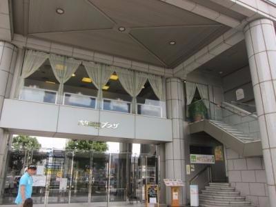 Ota Kumin Plaza