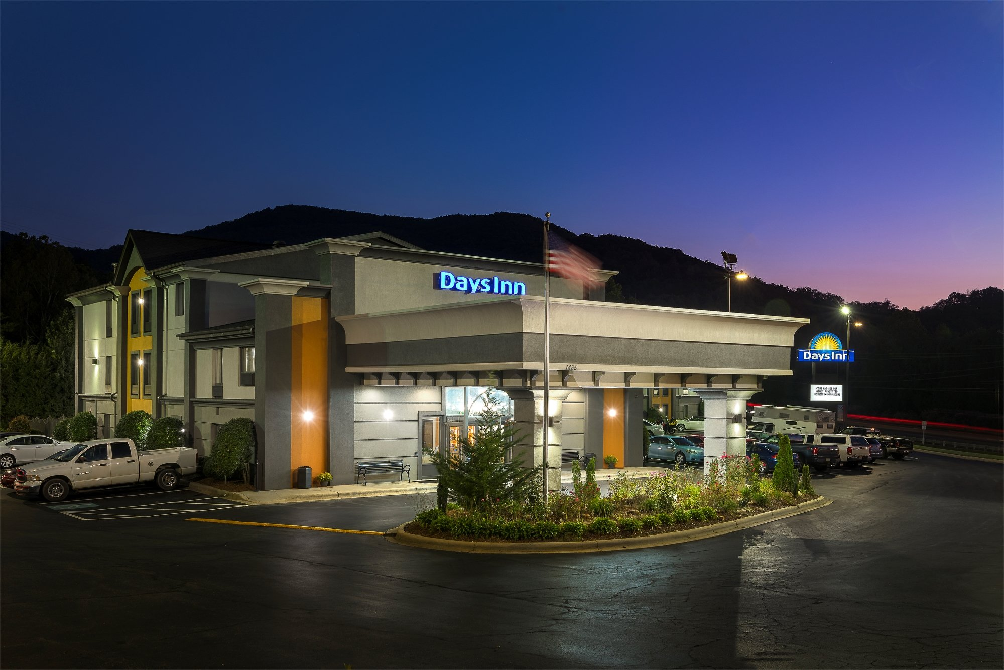 Days Inn Asheville/Tunnel Road & I-40