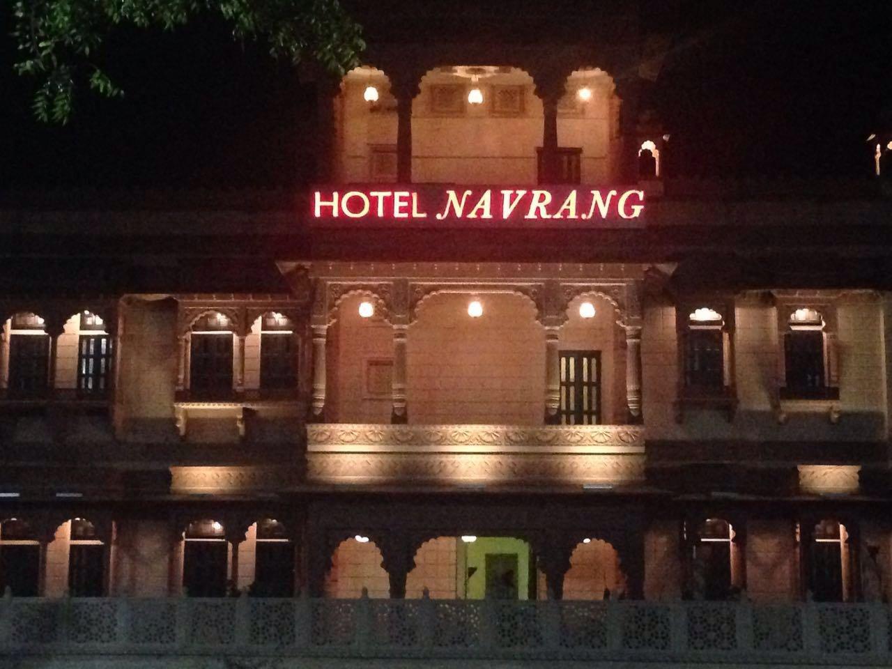 Navrang Hotel