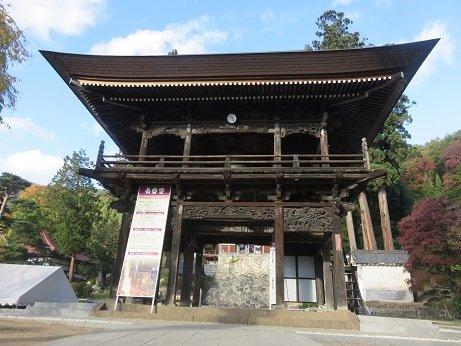 Hasedeta Temple