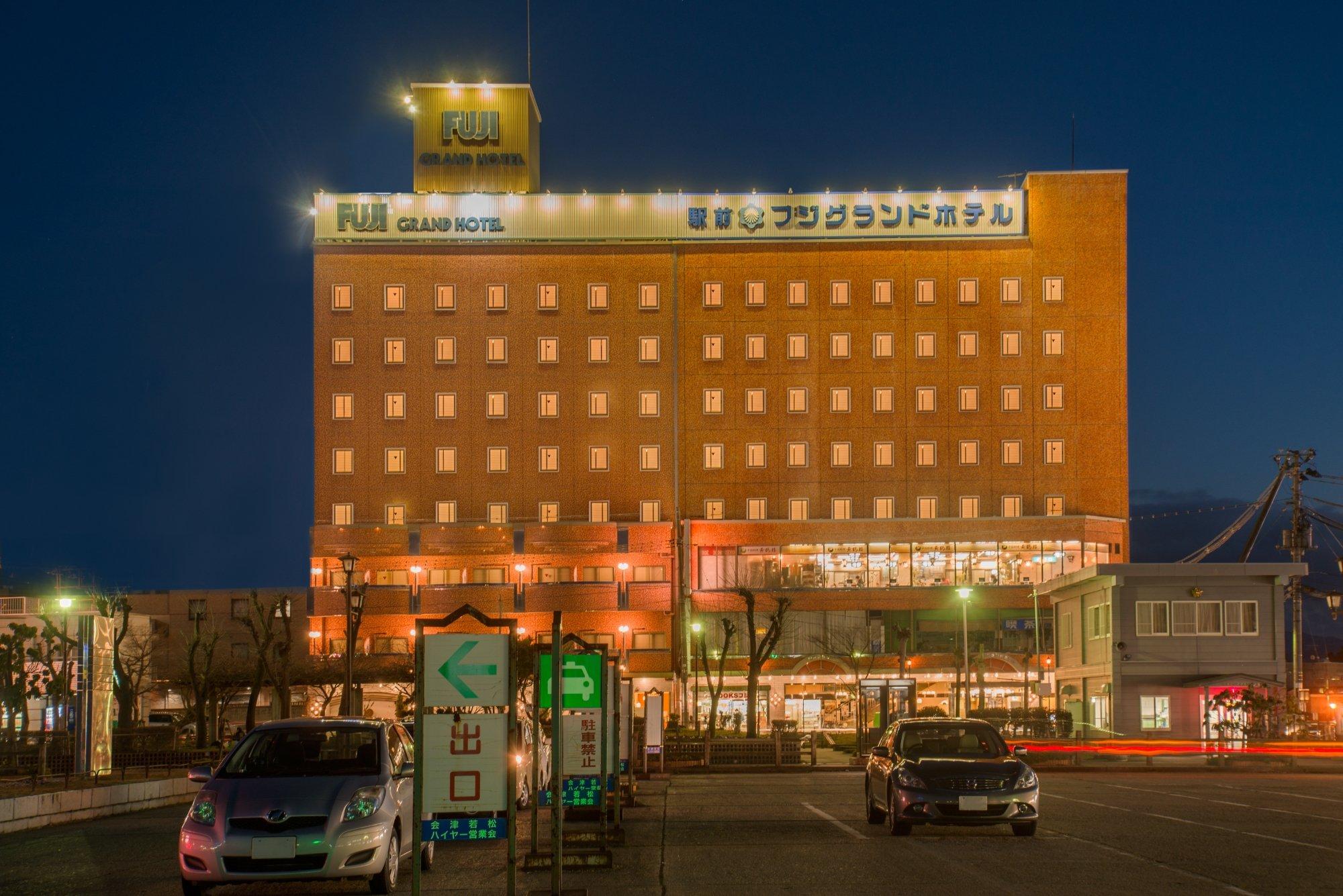 Ekimae Fuji Grand Hotel