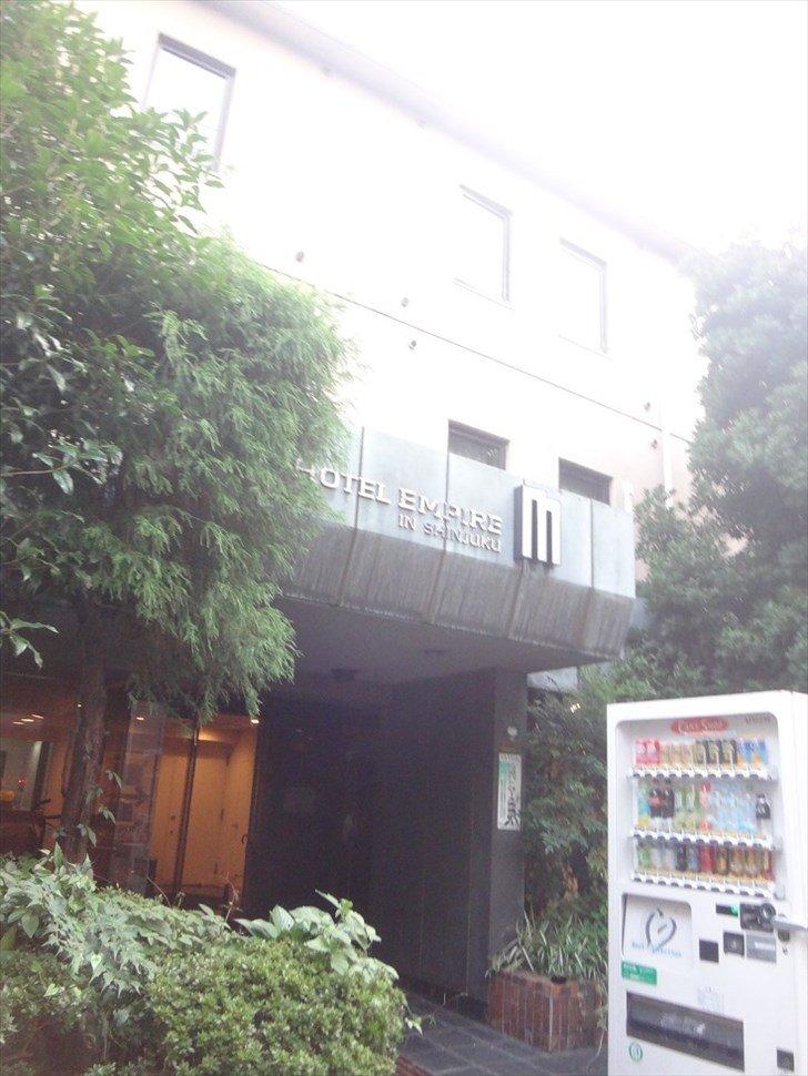 โรงแรม เอ็มไพร์ อิน ชินจุกุ