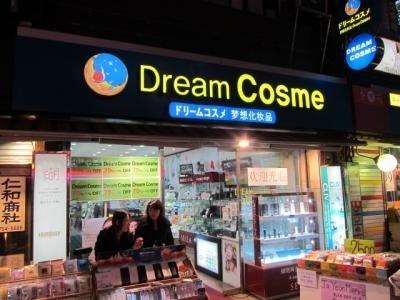Dream Cosme