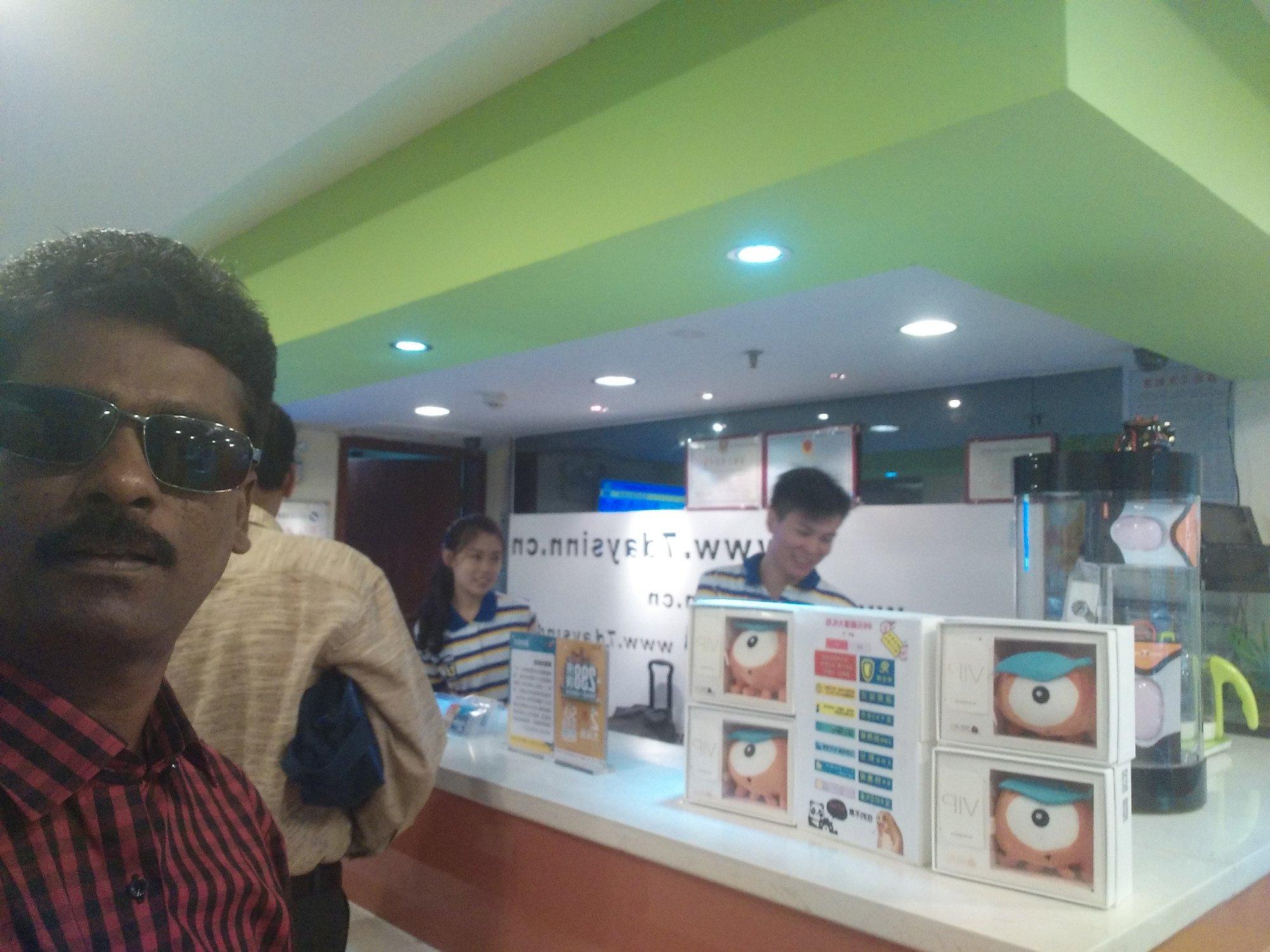 7 Days Inn Guangzhou Taojin Station