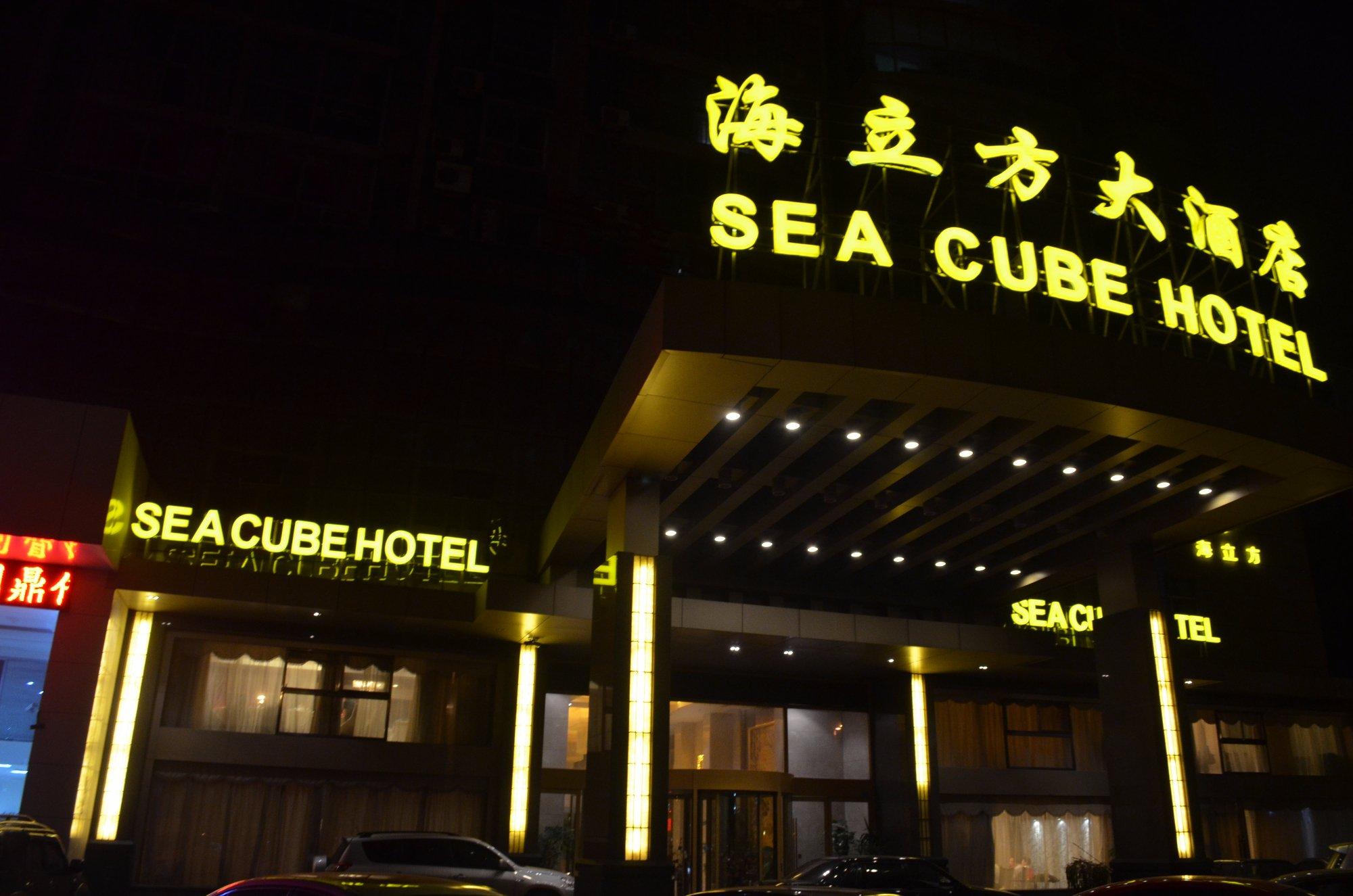 Hailifang Hotel