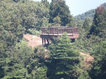 Sekidosan Panorama Observatory