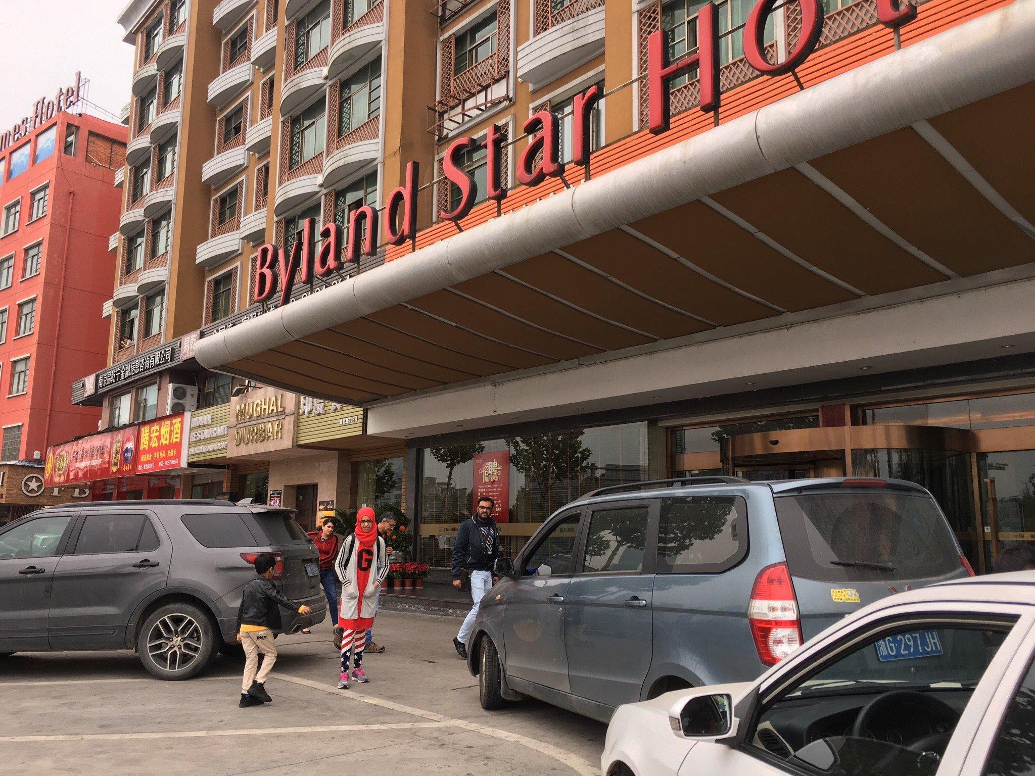 半島星際酒店