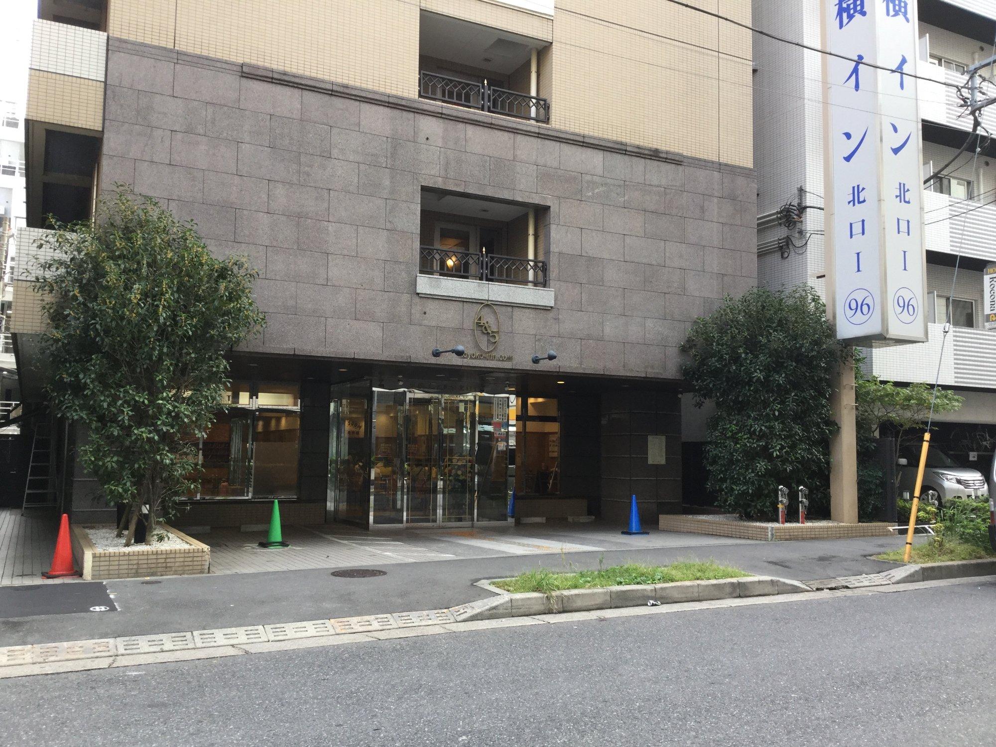 東橫INN 東京池袋北口第一