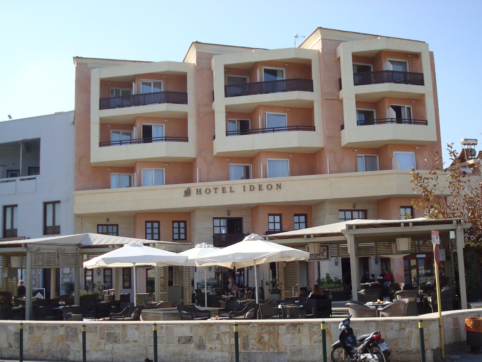 埃德翁飯店