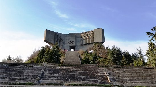 Park-Monument of the Bulgarian-Soviet Friendship