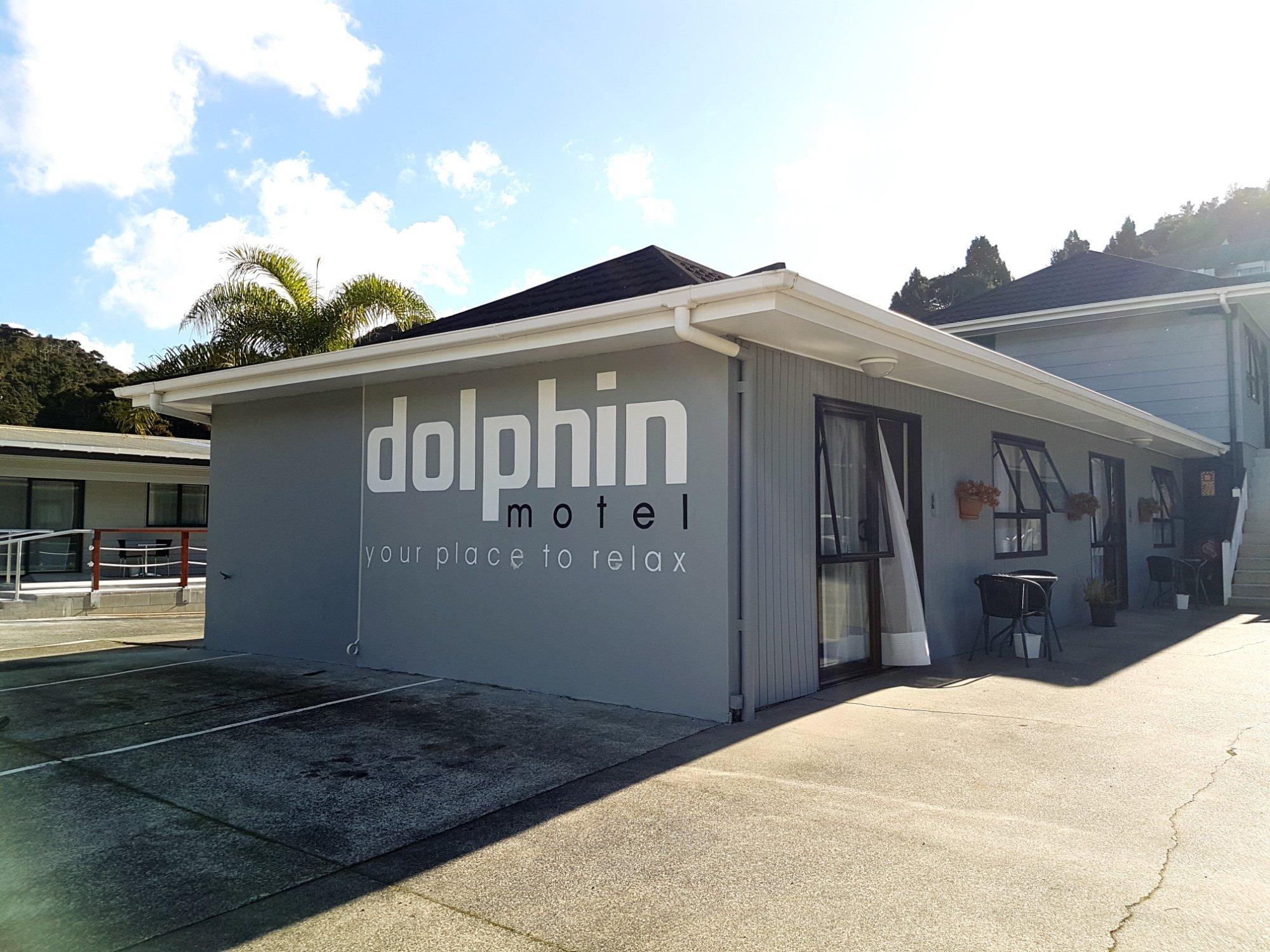 海豚汽車旅館