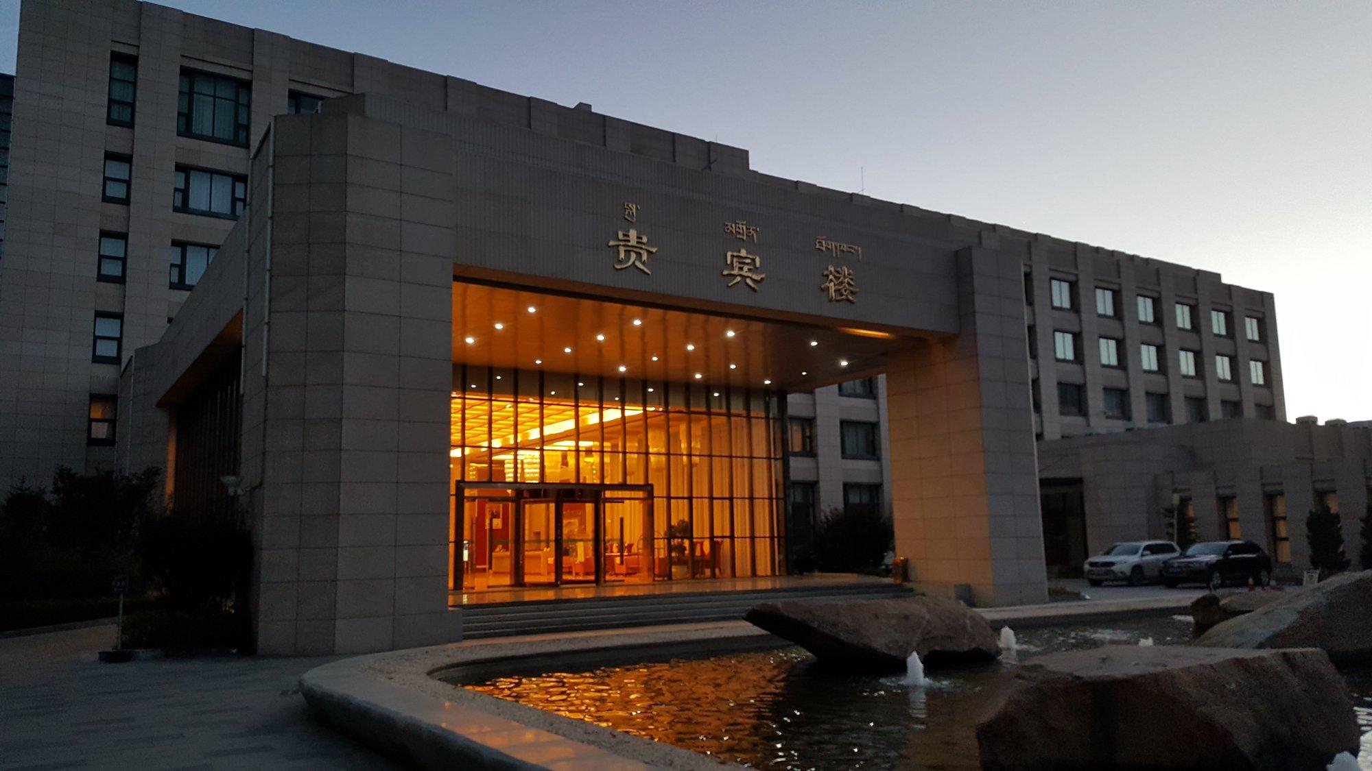 新世紀賓館