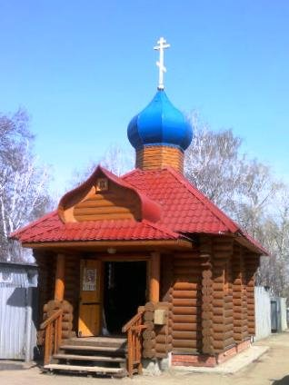 Chapel of Archangel Michael