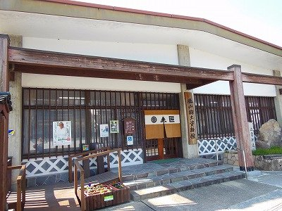 Katsuyama Local Historical Museum