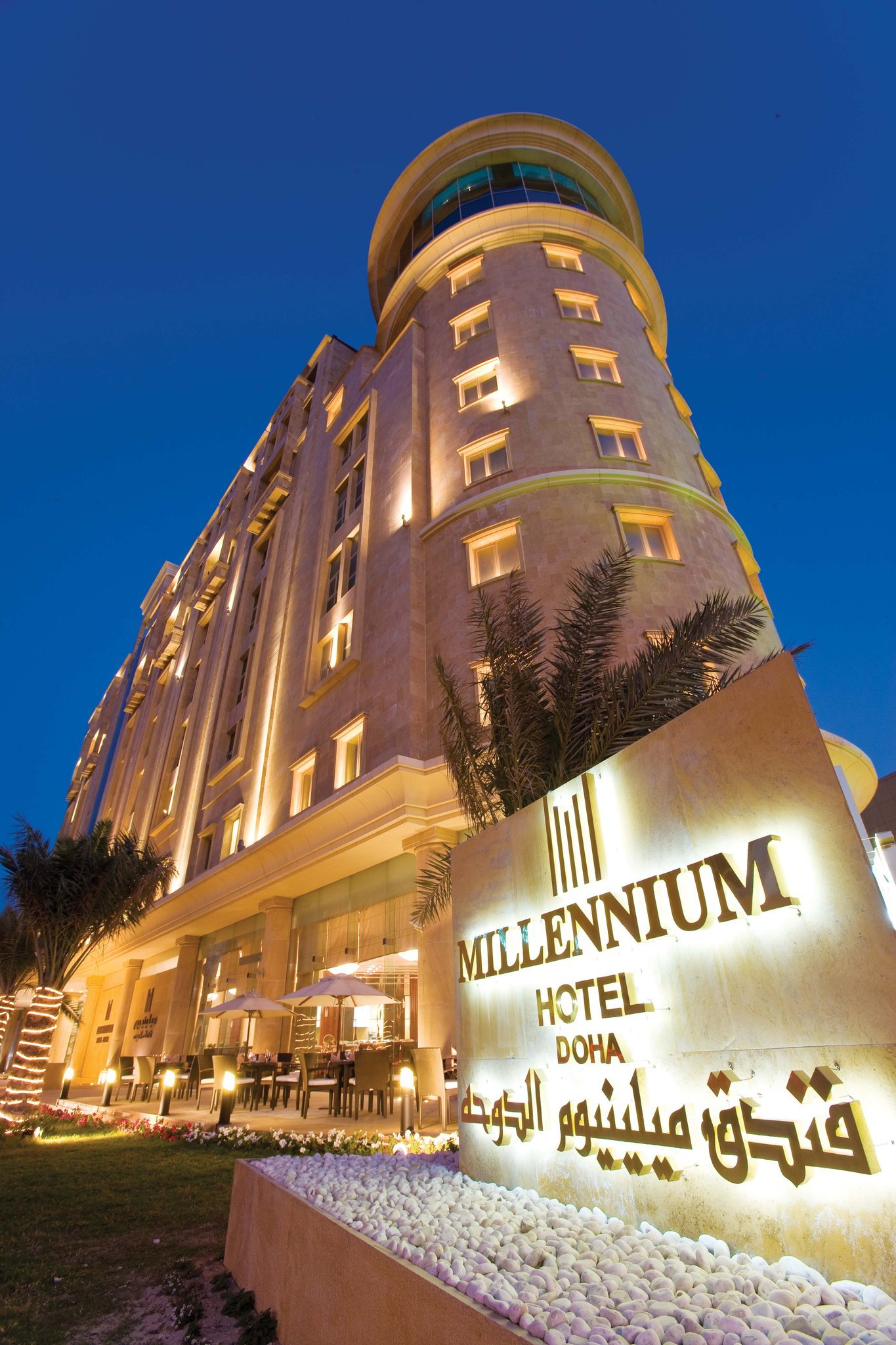 Middle Eastern interiors Review of Wyndham Grand Regency Doha