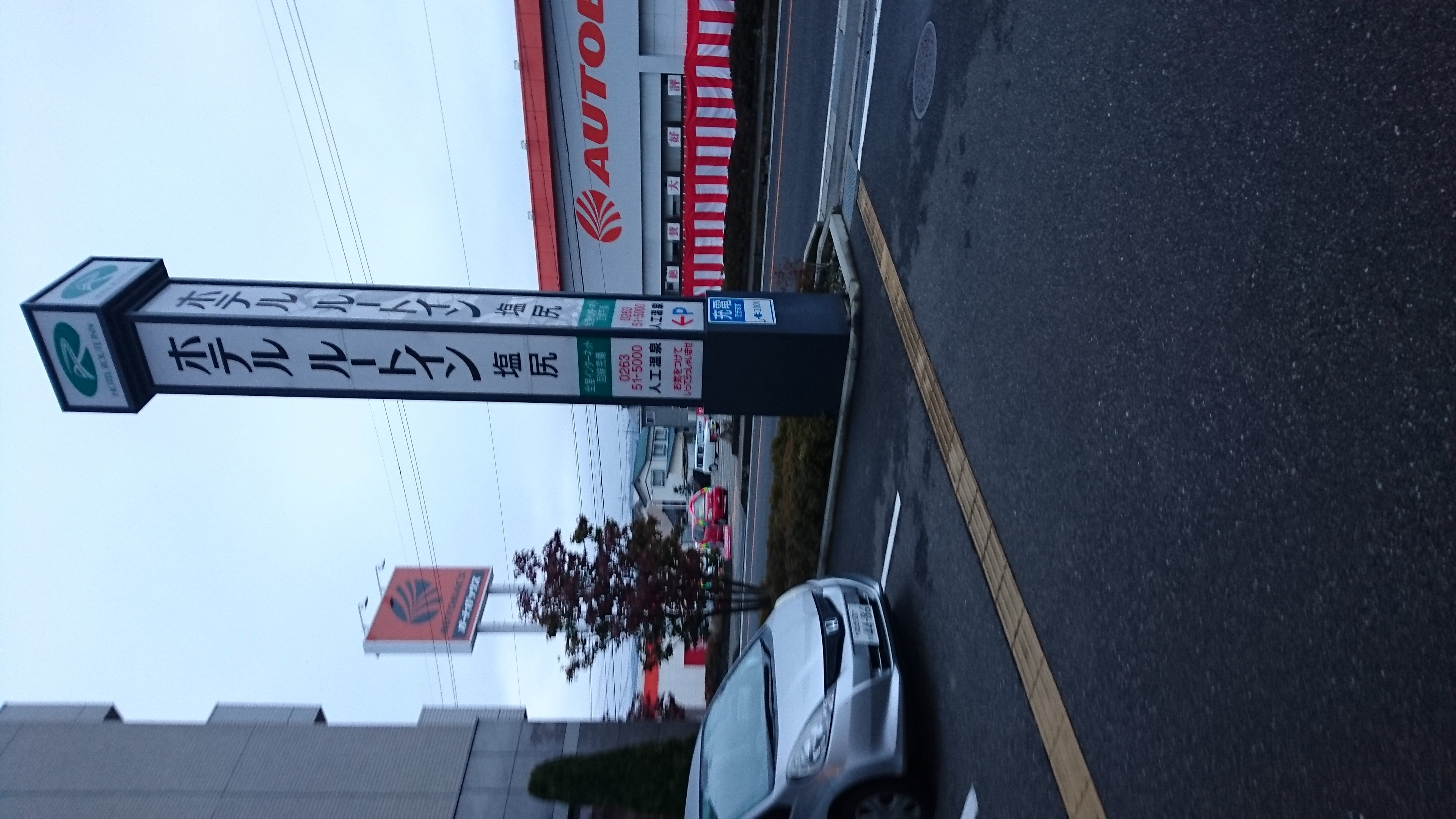 Hotel Route Inn Shiojiri