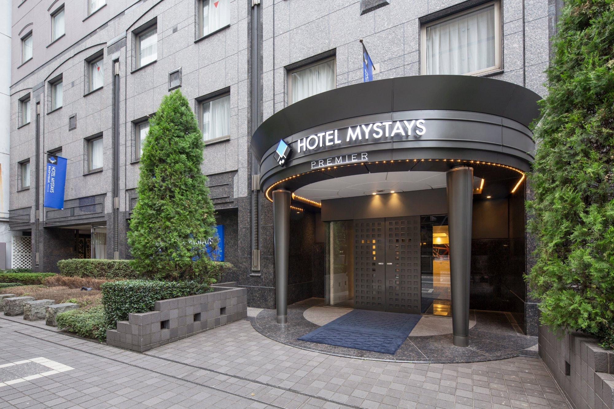 아트 호텔 하마마츠초