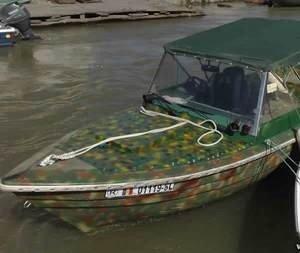 Viziteaza Delta - Boat Rentals