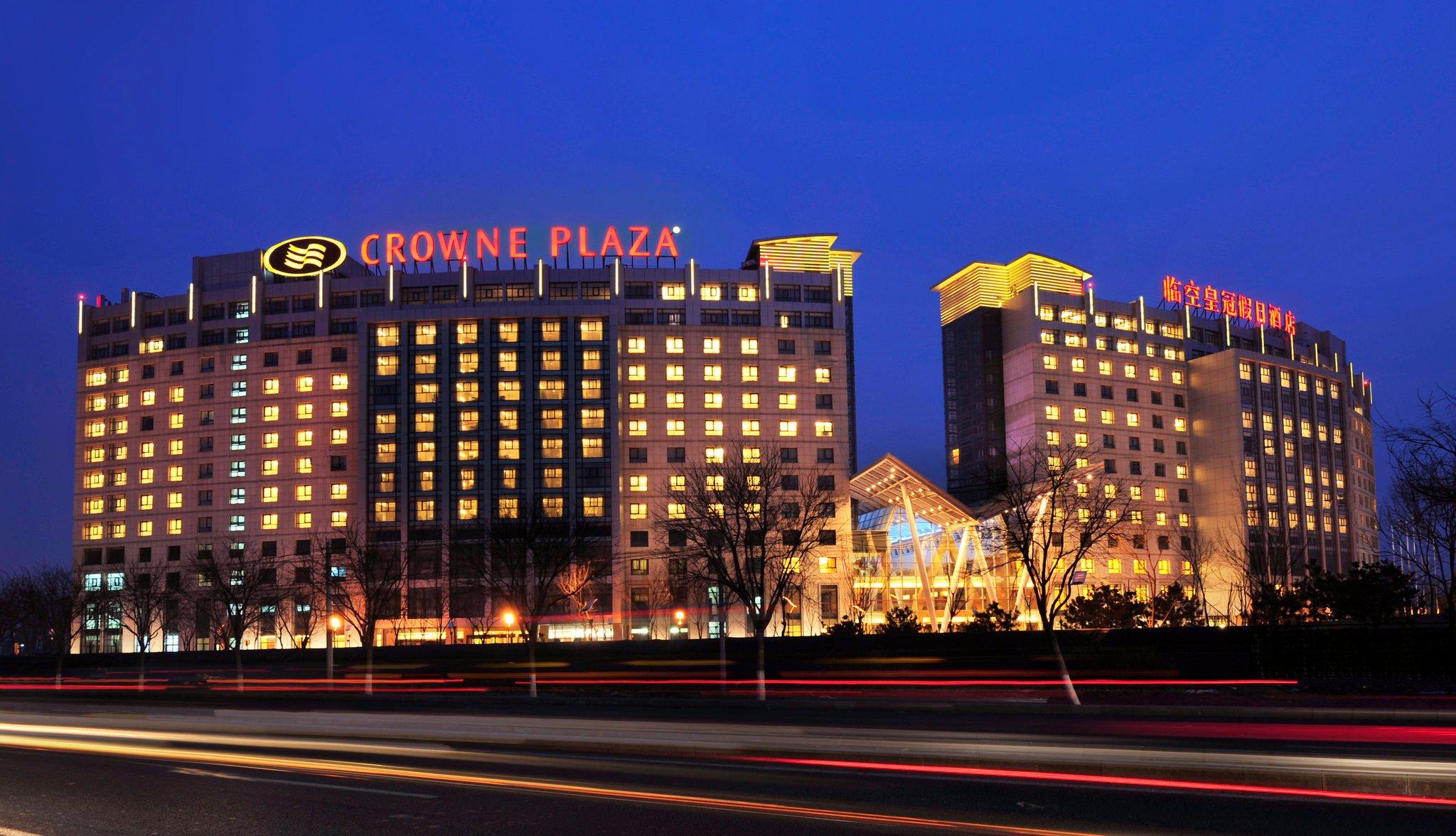 โรงแรมคราวน์ พลาซ่า อินเตอร์เนชั่นแนล แอร์พอร์ท ปักกิ่ง