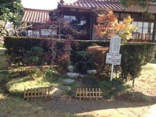 Seikei Park