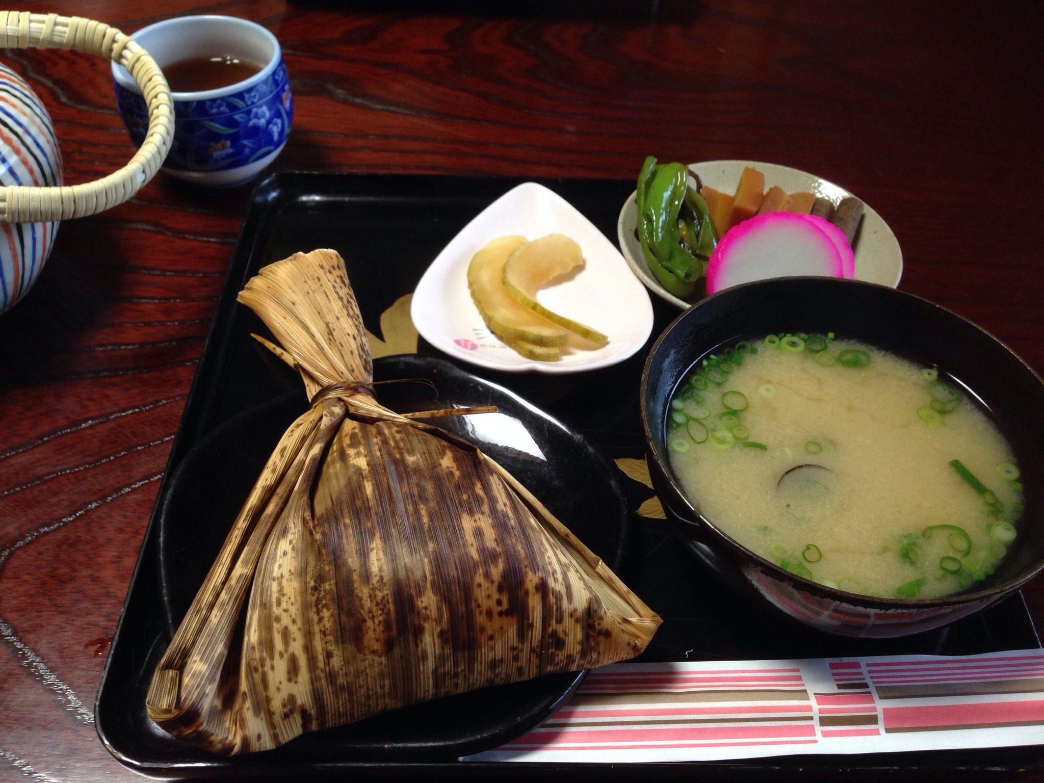 Mochidaya Ryokan