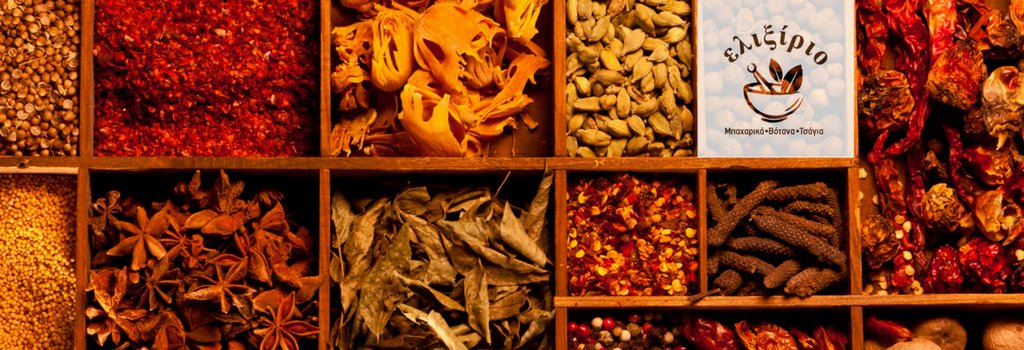 Elixir Spices and Herbs