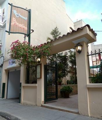 Vendeta Restaurant