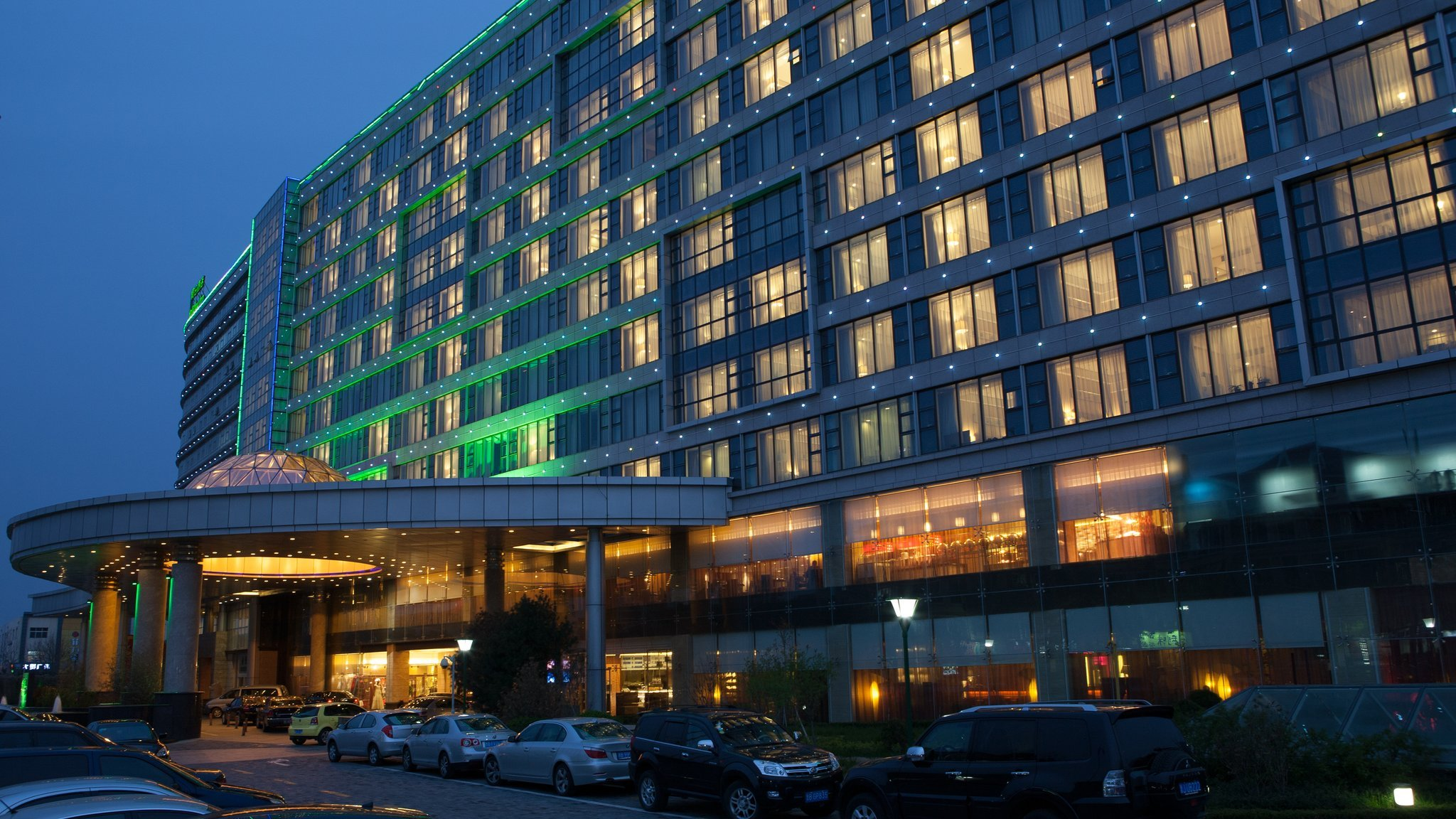 Holiday Inn Qingdao Parkview