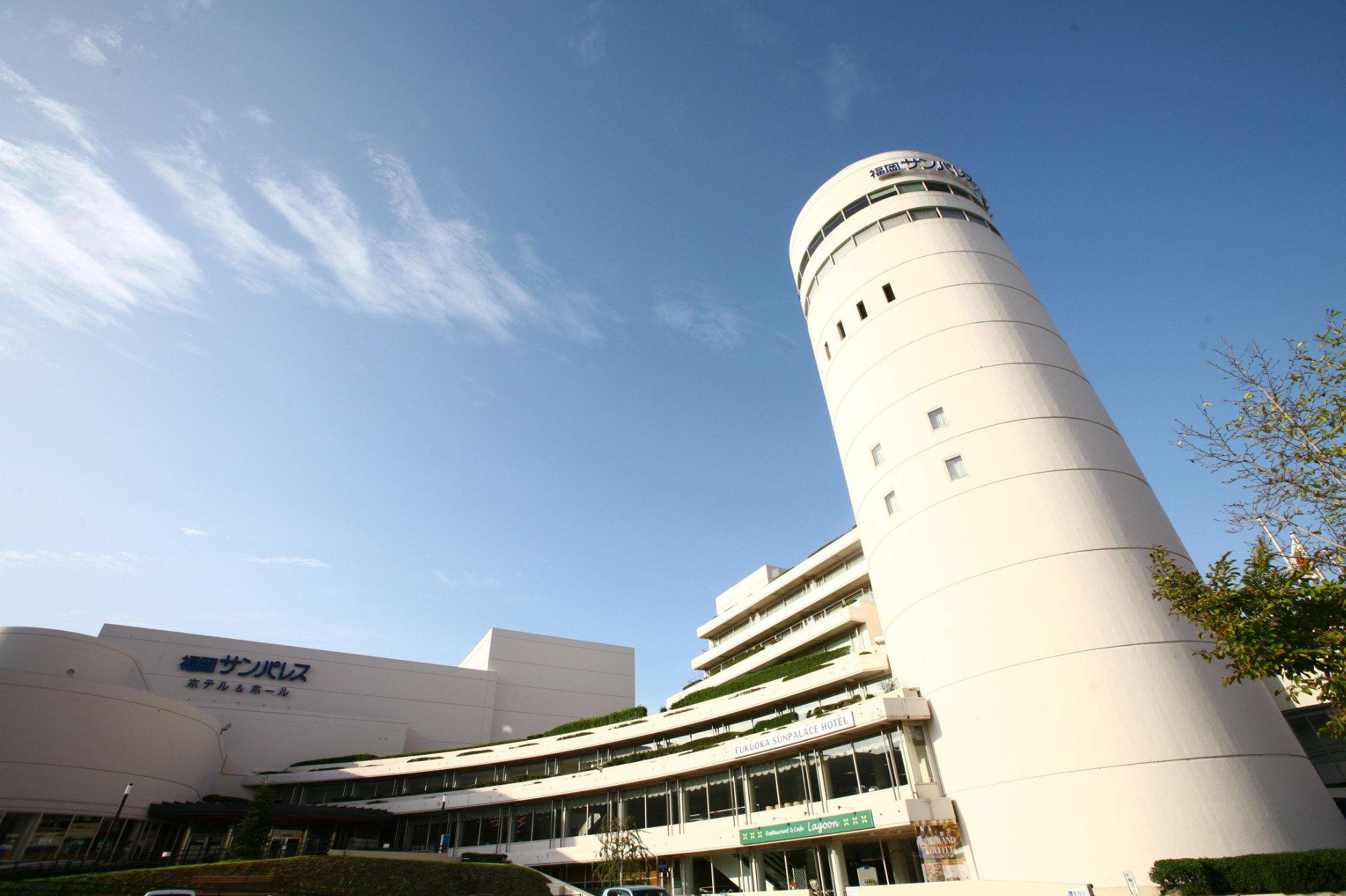 Fukuoka Sunpalace Hotel & Hall
