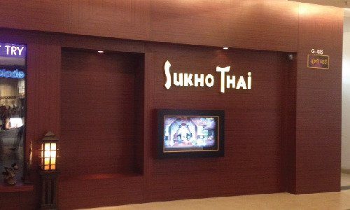 Sukho Thai Massage & Spa