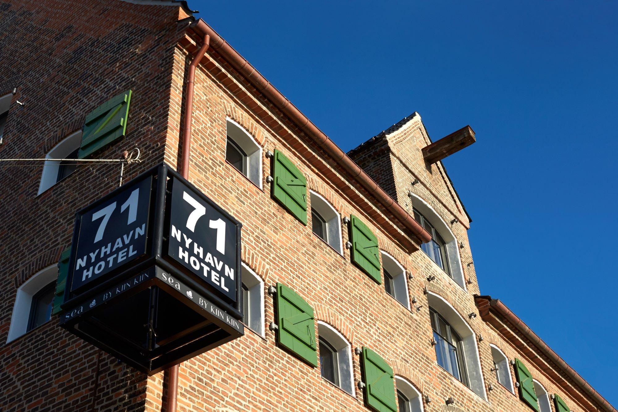 新港71號酒店