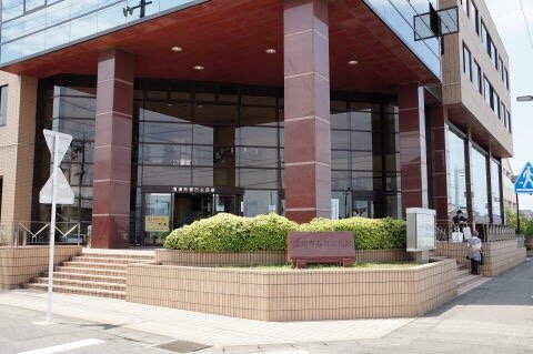 Haruhicho History Museum