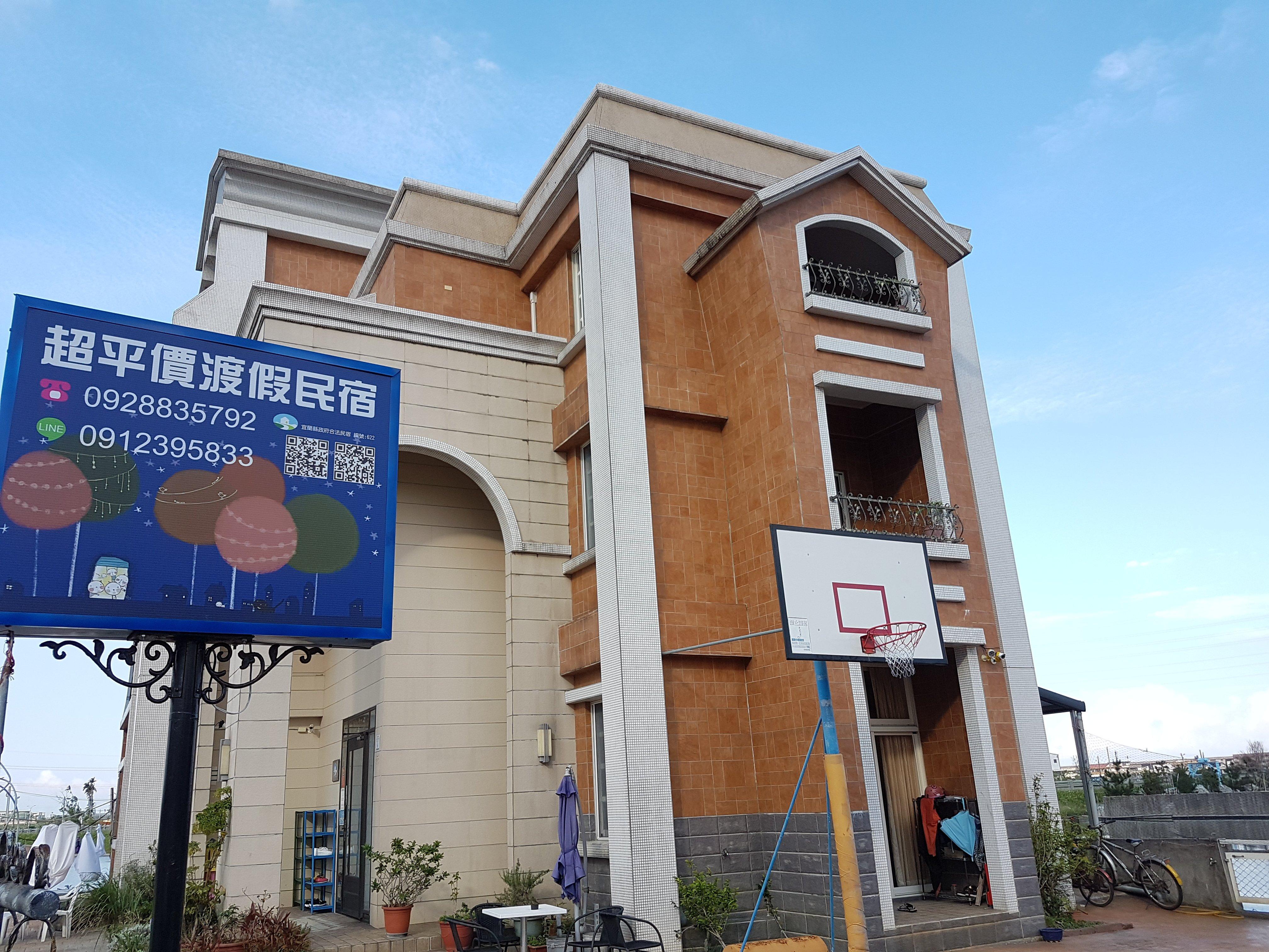 Chaopingjia Homestay
