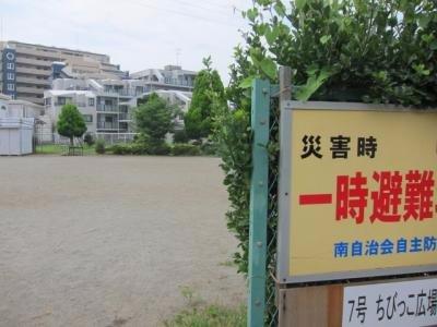 Midori no Hiroba No.7