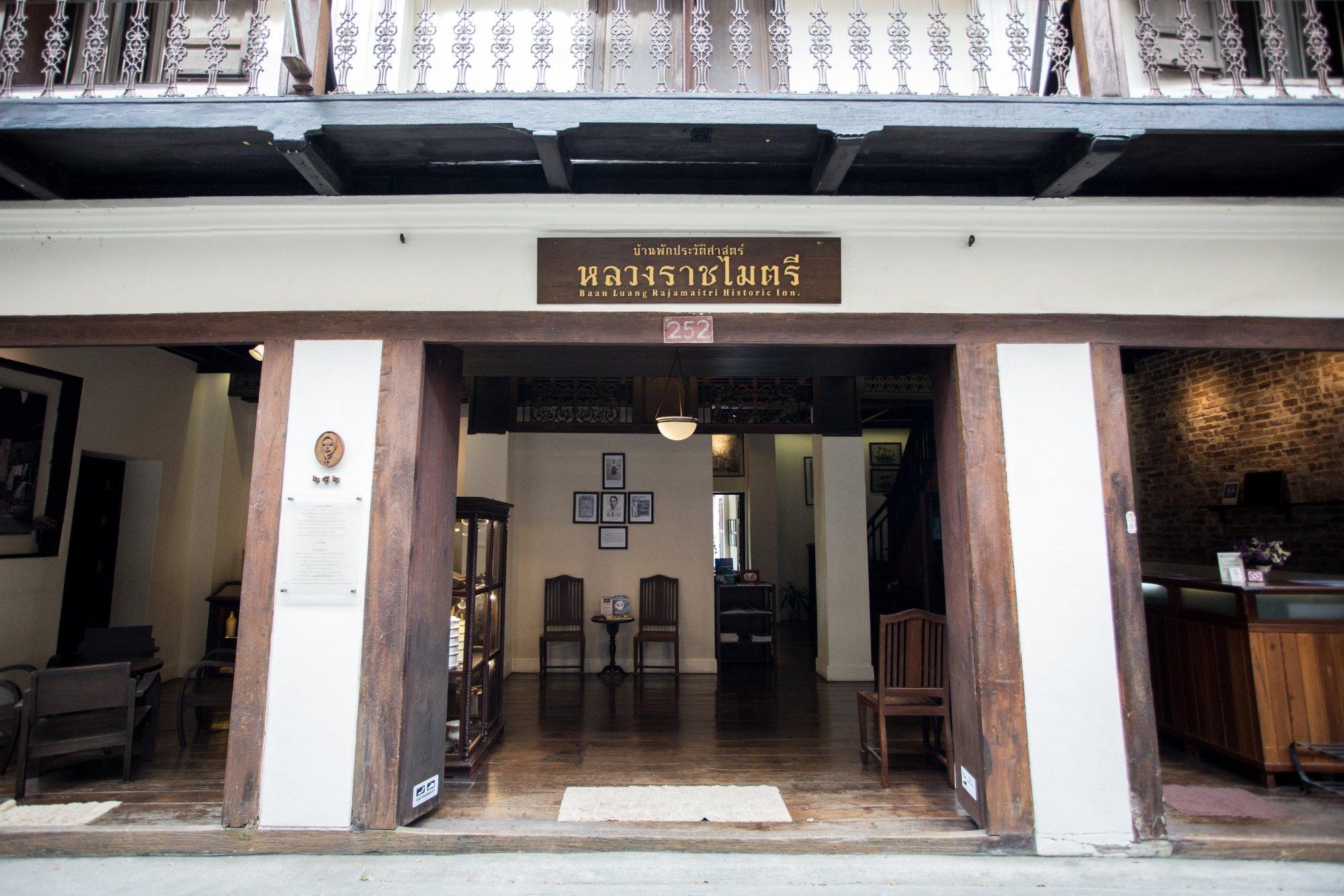 Maneechan Resort & Hotel